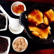 [宜蘭] 什麼!!是哪裡的豆花與三種配料一碗只要25元?!!原來是宜蘭的 ☆ 原來豆花 ★