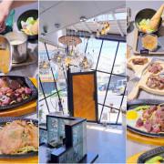 王牪牛排虎尾店:限量10盎司一頭牛拼盤六種部位一次滿足!網美玻璃屋+全台牛排館首創自動軌道送餐好有趣