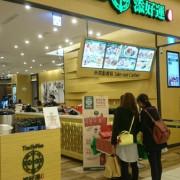 高雄漢神巨蛋~米其林餐廳~添好運~