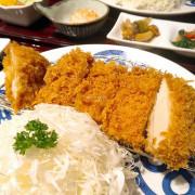 邁泉豬排MaiSEN|日本東京豬排名店 日式定食套餐高麗菜絲白飯味噌湯免費續