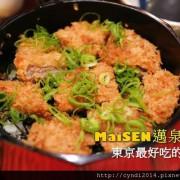 【台中西屯】MAiSEN日本邁泉豬排 號稱東京最好吃豬排 東京必吃來台展店 新光三越10F