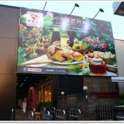 [食記]►台南東區◄好田洋食餐廳/五人同行一人免費/吃到飽的鮮食蔬活吧/備有室內停車場/美式炭烤豬肋排/招牌燉牛舌VS起司歐姆蛋