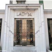 [Food][台北大安] 終於嚐到傳說中風靡紐約客的千層蛋糕!~Lady M