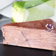 台北必吃千層蛋糕Lady M-4種口味一次吃齊,國父紀念館甜點推薦 - Lexies Blog,寫食派