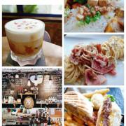 具有自然鮮明氣息的好地方、 有著親切的人與美味食物~城東合作社咖啡。