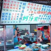 桃園-國道二號精品商旅 高CP值划算到傻眼