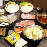 [ 民權西路站美食 ] 淺藍 × 御品皇麻辣鴛鴦鍋~手掌大的小捲與明蝦,還有好吃燒烤與麻辣燙