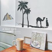 A WAY CAFE咖啡早午餐,以旅行為主題的人文咖啡館,以一杯咖啡開啟一段新的旅程 四分子 庫克先生▲女子的休假計劃▼