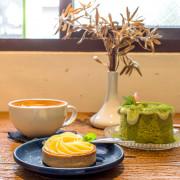 《散步 Cafe Sanpo》文青老宅咖啡店 - 卡琳。摸魚兒趣