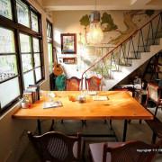 【宜蘭咖啡】散步咖啡 CAFE SANPO 風格老屋的單品手沖咖啡輕食茶品