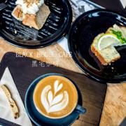 BLACK HOUSE CAFE 黑宅咖啡 - 田間盪鞦韆 宜蘭網美打卡店 - 卡琳。摸魚兒趣