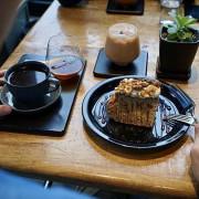 黑宅 Black House - 廣闊田園視野,高品質單品咖啡,美味戚風蛋糕,宜蘭頭城咖啡廳推薦