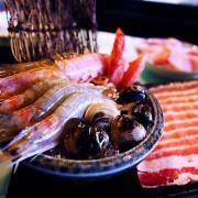 玖陶軒~平價小奢華的美味涮涮鍋~體驗團
