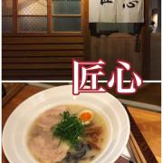 【花蓮美食】匠心食堂