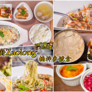 [食記]  楠梓聚餐好選擇「走廊倉廚參號倉」獨家海鮮鍋X爆料水果茶