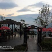 【桃園復興食記】Youth Cafe 比雅山景觀咖啡座。角板山的私房景點,零死角的觀景區