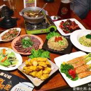 麥樂比而-永華餐酒館:台南安平區消夜聚餐好選擇|專屬KTV包廂x精緻中西式合菜,提供美好放鬆食光 - 進食的巨鼠