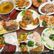 母親節陪媽媽吃頓大餐吧!!台南2019母親節套餐~私人包廂還可以唱卡拉OK耶!!!!
