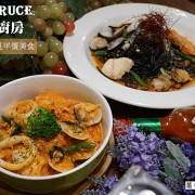 【江子翠站】『Mr.Bruce 老布廚房』小資族友善餐廳 在地家庭食堂 種類多樣 高CP值 天天吃HEN可以