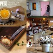 [台中]Mapper cafe脈搏咖啡--搬家的Mapper cafe近彩虹眷村、嶺東科大,偶爾有店貓出現唷!IG熱門打卡景點@中台路 南屯區