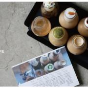 《台中南屯》Mapper Cafe│偽出國之試管咖啡帶你環遊世界和夏天必備冷泡咖啡