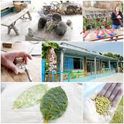 【花蓮部落就醬玩】深度探訪花蓮最佳方式,多處景點一次收集~卡兆馬耀木雕文化工作室、太巴塱文化園區、Alupalan部落、花蓮豐禾自然生態農場