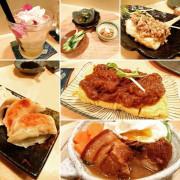 風趣美味的日料燒酌 ヒゲMasa - Hige Masa