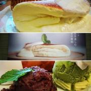 雲朵般的甜蜜滋味兒~Woosaパンケーキ 屋莎鬆餅