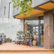 《尋路cafe》滿滿摩艾的特色咖啡店 - 卡琳。摸魚兒趣