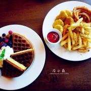 尋路 Café。是拉麵店也是咖啡廳,新竹湖口北湖車站特色咖啡廳,拉麵/咖啡/鬆餅,戶外景觀超棒,推野莓冰淇淋鬆餅,不限時咖啡廳,寵物友善餐廳!