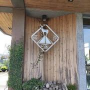 [尋路Cafe]❤️北湖車站-嚐鮮初體驗❤️