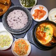 【高雄楠梓】高雄大學周邊美食 玉豆腐韓國家庭料理 家樂福楠梓店
