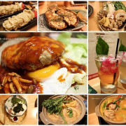 『高雄。ヒゲMasa - Hige Masa』~日式小料理/燒酎專賣/大鬍子老闆/日本老闆娘