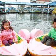 【新竹景點】善水草塘。DIY生態瓶,帶回家享受餵魚的樂趣!!而且還能免費玩手搖船