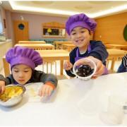 湖口平日不限時親子餐廳【大房子親子成長空間】