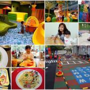 【新竹-遊】湖口~大房子親子成長空間。豐富遊樂設施/手作DIY/賽車/攀岩