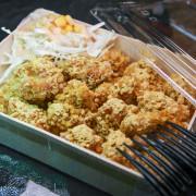 卡滋卡滋獨特酥脆口感的掌握鮮雞,獨家風味唰嘴炸物 x 新崛江必吃美食