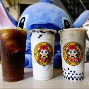 【台中北屯飲料】小珍妮-黑糖爆冰紅茶。天然黑糖紅茶冰,健康且風味獨特