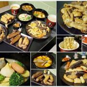 『台中。沙鹿區』滿大碗滷味║深夜超人氣美食、特色滷味,可炸可滷又可炒的吮指美味,炸滷味、炒滷味、麻辣燙,保證涮嘴欲罷不能!(靜宜大學對面)