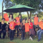 桃園平鎮[晶麒莊園]有緣姊妹淘2020慶生趴