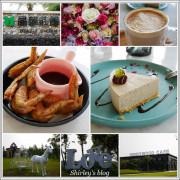 桃園平鎮.晶麒莊園 HONEYWOOD CAFE(浪漫花牆拍照熱點)