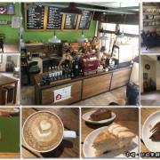 【中壢】「甘田果舖,近SOGO的不限時平價下午茶,好拍且復古的懷舊風空間,除了咖啡還有新鮮蔬果汁」