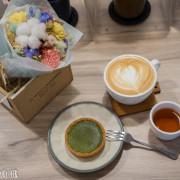 手作獨立思考咖啡Tzemdas Kaffa|城市裡的寧靜空間,點杯咖啡坐下,彰化市低調咖啡館。