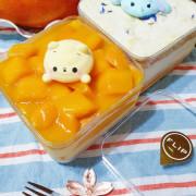 ♪菜寮站。翻轉flip♬ 榴槤與芒果方方 小盒子蛋糕新登場