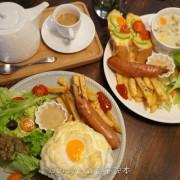 永和早午餐【謝謝DOUMO】雲朵上的太陽~療癒系早餐!!