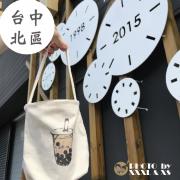 台中北區【阿君珍珠奶茶】木質人文風的喫茶小舖總店×5/18起開賣的珍奶帆布提袋×還有校園巡迴的喫茶胖卡