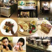 【桃園八德】「哇草好食wow cuisine(一見傾心/沙拉輕食館/饗輕食/樂活飲/自然健康均衡/大湳介壽路美食)」