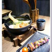 台北中山區日式.捷運雙連站旁道地高湯讚岐烏龍麵──弍三日式料理