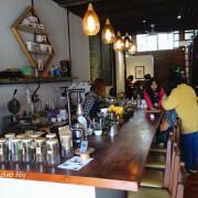 豐原咖啡館|Toyohara coffee roasters;日據時代老宅注入新生命的特色咖啡館。