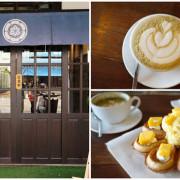 【台中豐原】日式文青老宅咖啡『Toyohara Coffee Roasters』-百年老宅復古風|自家烘培精品咖啡|義式咖啡、下午茶